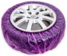 Jtape - 1095.1417 - Alloy Wheel Repair Mask - 20/Pack