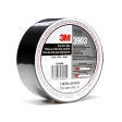 3M - 06995 - Vinyl Duct Tape 3903 Black, 2 in x 50 yd 6.5 mil - 70006711678