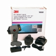 3M - 16550 - PPS SUN GUN II Light Kit