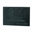 3M - 05518 - Wet or Dry Rubber Squeegee (MP)