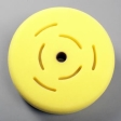 S.M. Arnold - 44-768 - COOL-IT Recessed Foam Pad