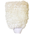 S.M. Arnold - 85-320 - SNOW WHITE Heavy-Duty Wash Mitt, 6.00